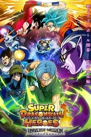Super Dragon Ball Heroes - Season 1 Episode 1 : Goku vs. Goku! A Transcendent Battle Begins on the Prison Planet!
