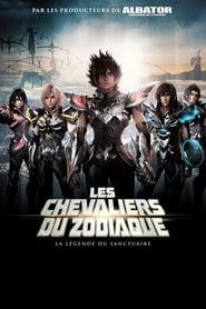 Les Chevaliers du Zodiaque : La Légende du Sanctuaire (2014)