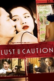 Lust, Caution (2007) 1080P 720P 420P Full Movie Download