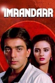 Imaandaar 1987 Hindi Movie JC WebRip 400mb 480p 1.3GB 720p 4GB 8GB 1080p