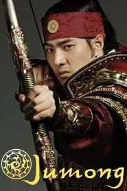 Jumong - Season 1 Episode 1 : Episode 1