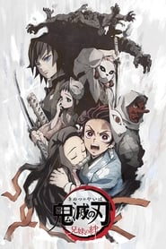 Demon Slayer : Kimetsu no Yaiba