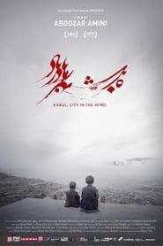 Kabul, City in the Wind (2018) CDA Online Cały Film Zalukaj Online cda