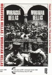 Moravská Hellas