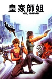 Yes, Madam! : The Movie | Watch Movies Online
