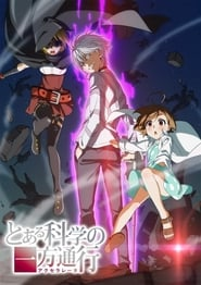 Toaru Kagaku no Accelerator Episode 6 English Subbed