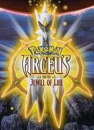 Pokemon: Arceus and the Jewel of Life (Pocket Monster Diamond & Pearl: Arceus' Conquering of Space-Time)(Gekijoban poketto monsuta: Daiyamondo & paru purachina - Aruseusu chokoku no jiku e)
