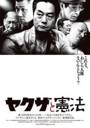 Yakuza and Constitution (2016) CDA Online Cały Film