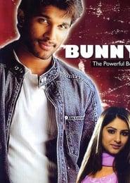 Bunny 2005