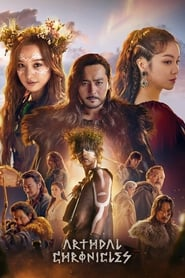 Arthdal Chronicles – Season 1 (2019)