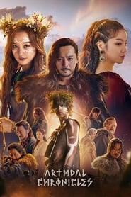 Poster Arthdal Chronicles 2019