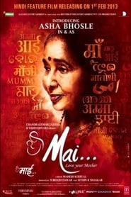 Mai 2013 Hindi Movie WebRip 300mb 480p 900mb 720p 2GB 1080p