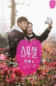 Nonton Twenty Years Old (2014) Film Subtitle Indonesia Streaming Movie Download