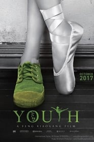 Youth (2017)