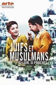 ユダヤ人とイスラム教徒: これまでのところ、とてもの近い 2013