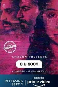 C U Soon (2020) Malayalam TRUE WEB-DL HEVC 200MB – 480p, 720p & 1080p | GDRive | BSub