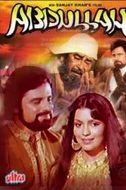 Watch Abdullah 1980 Free Online