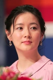 Image Lee Young-ae
