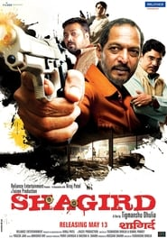 Shagird 2011 Hindi Movie AMZN WebRip 400mb 480p 1.2GB 720p 4GB 10GB 1080p