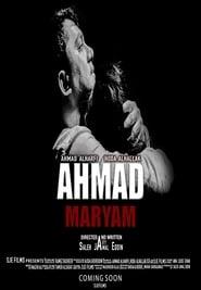 أحمد مريم