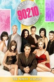 Season 9-Azwaad Movie Database