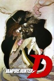 Poster Vampire Hunter D 1985