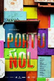 Portuñol [2020]