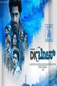 DK Bose (2019)