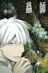 Mushishi en streaming