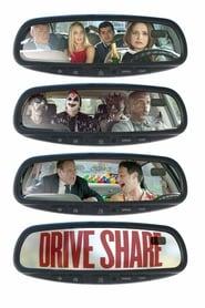 Drive Share 2017