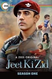 Jeet Ki Zid: Season 1