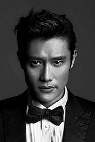 Photo de Lee Byung-hun Kim Gyu-pyeong