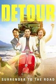 Detour 2016 HD | монгол хэлээр