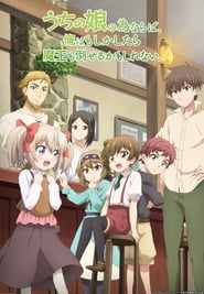 Uchi no Ko no Tame naraba, Ore wa Moshikashitara Maou mo Taoseru kamo Shirenai. Episode 8 English Subbed