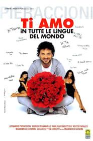 Poster Ti amo in tutte le lingue del mondo 2005
