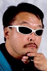 Kazuo Sonny Onoo
