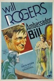 Embajador sin cartera 1931