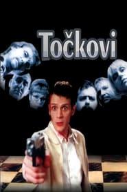 Točkovi (1999) Oglądaj Film Zalukaj Cda