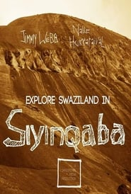 Siyinqaba