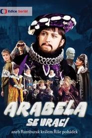 Арабела се завръща или Румбурак цар на приказките (1993)