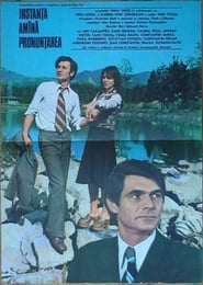 Instanța amînă pronunțarea (1976)