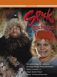 Spuk im Hochhaus 1982