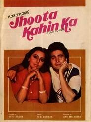 Jhoota Kahin Ka 1979