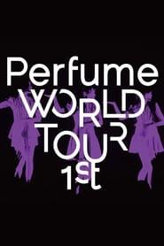 Perfume World Tour 1st 2013