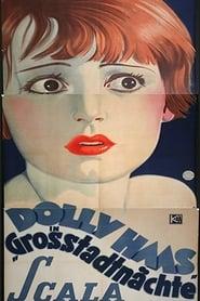 Big City Night (1933)