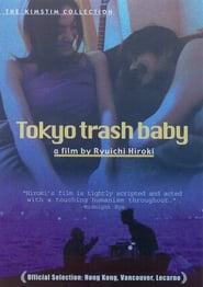 Tokyo Trash Baby (2000)