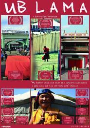 A Lama from Ulaanbaatar HD Download or watch online – VIRANI MEDIA HUB