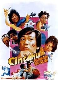 Cintaku di Rumah Susun (1987)