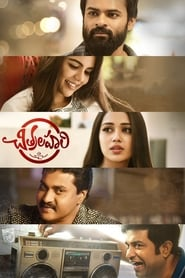 Premam Chitralahari  (2019)  Hindi Dubbed Movie