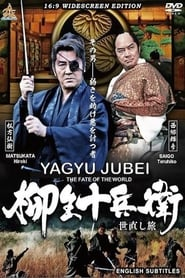 Yagyu Jubei: The Fate of the World (2015) poster